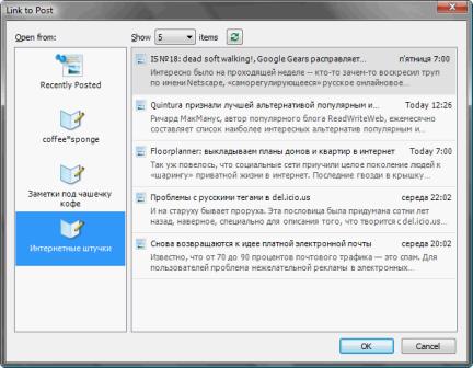 lifehacker, лайфхакер, скриншот, ссылки, линк, link, браузер