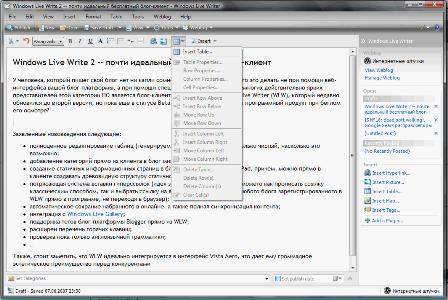 lifehacker, лайфхакер, скриншот, бесплатный блог-клиент под Windows, ссылки, онлайн