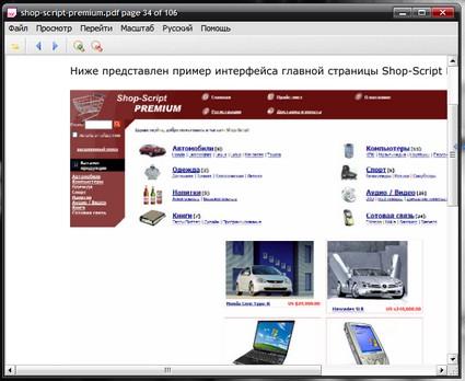sumatra_pdf01.jpg