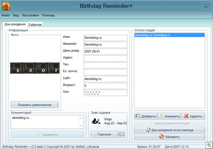 Birthday_Reminder_+