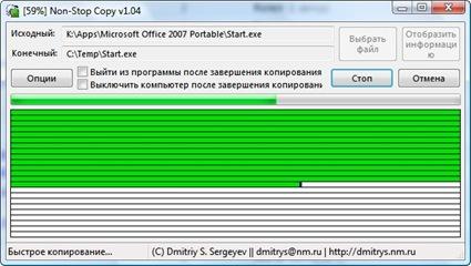 2008-02-16_155820