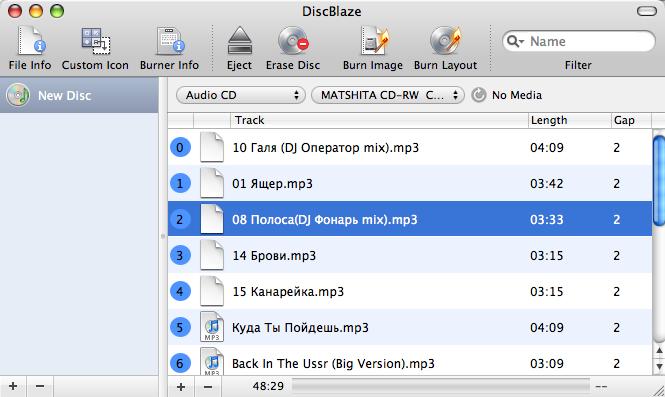 DiscBlaze: еще одна дисковая писалка
