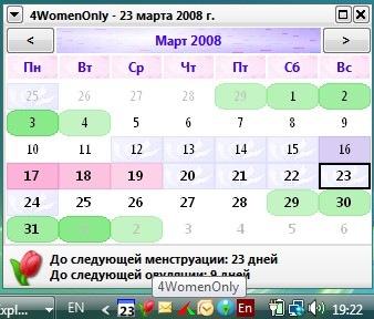 Календарь нокия