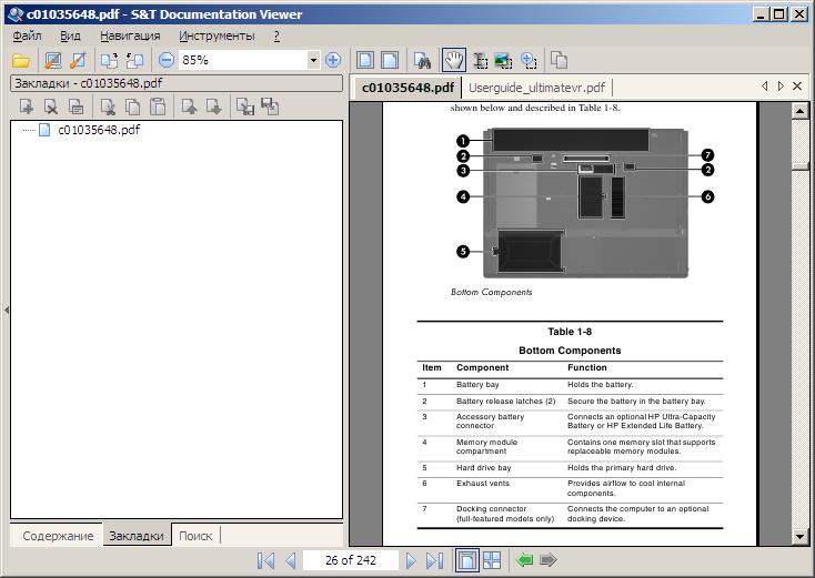 STDU Explorer 1.0.414 Portable.
