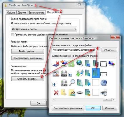 иконки shell32 dll: