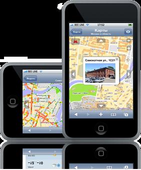 Yandex для iphone - фото 8