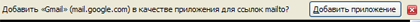 gmail3-2.png