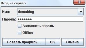 2008-08-31_144730