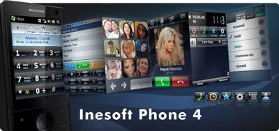 менеджер контактов для Windows - фото 9