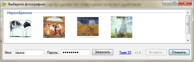 Интегрируем фото с Яндекс.Фотки, Flickr, Facebook, Picasa ...: http://lifehacker.ru/2009/01/30/integriruem-foto-s-yandeksfotki-flickr-facebook-picasa-live-photo-v-blog/