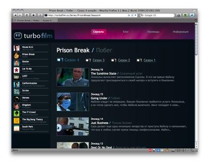 Turbofilm — самый простой способ смотреть новые сериалы