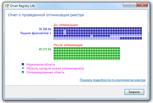registry-life-screenshot-4.png