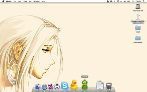 macbook-desktop.png