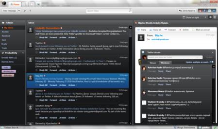 Inbox2 все социальные сети в одном окне