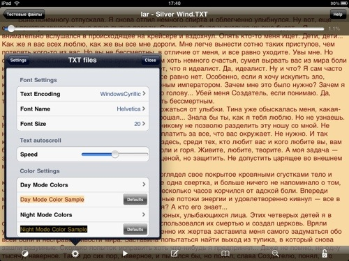 20_GoodRead_iPad_Play7