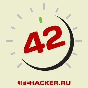 подкаст, советы, lifehacker.ru, лайфхакер, футбол, вегетарианство