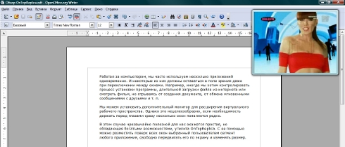 ontopreplica - writer