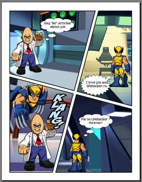 Как сделать комиксом