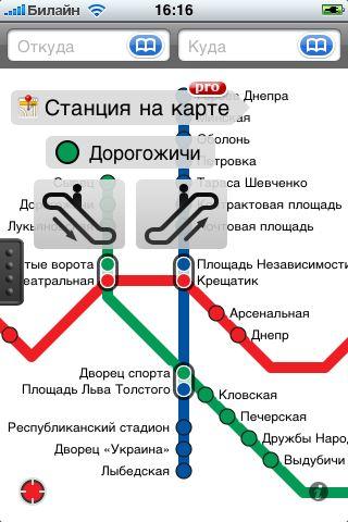 metropolitan_02_barhatov