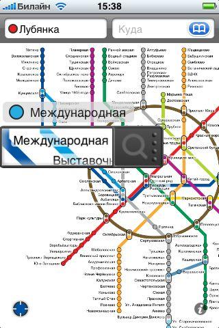 metropolitan_03_barhatov