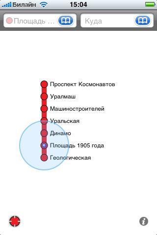 metropolitan_05_barhatov