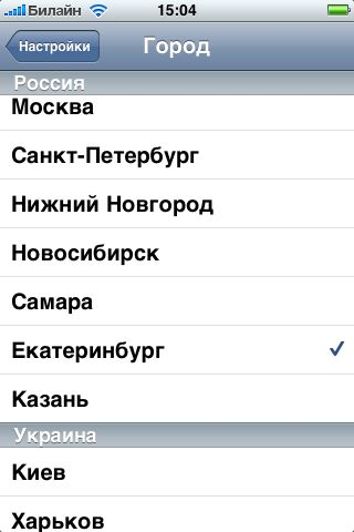 metropolitan_07_barhatov