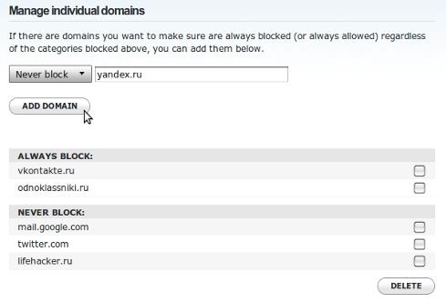 odns-individual-domains