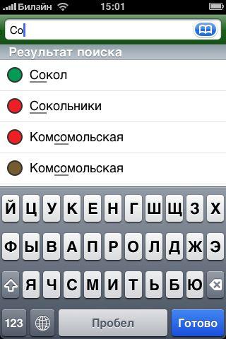 yametro_02_barhatov