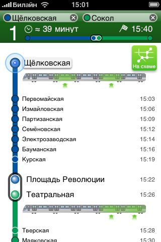 yametro_04_barhatov