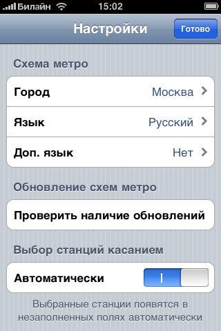 yametro_05_barhatov