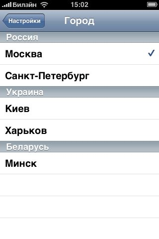 yametro_06_barhatov