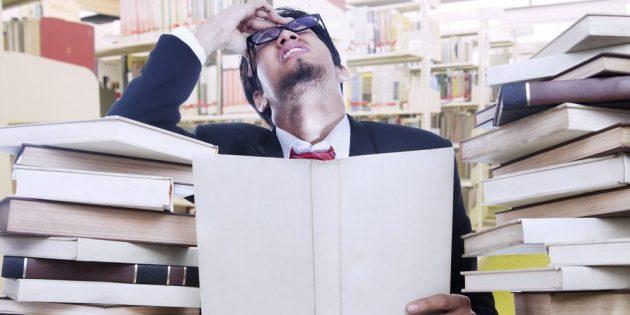 7 советов тем, кто хочет читать правильно