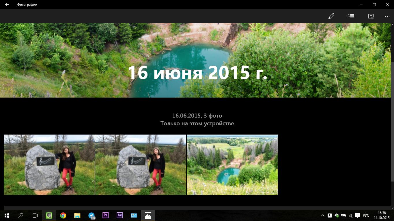 Windows программу просмотра 10 для стандартную изображений