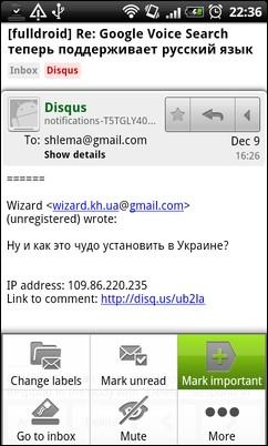 new-gmail-03