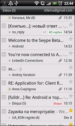 new-gmail-05