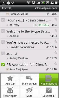 new-gmail-06
