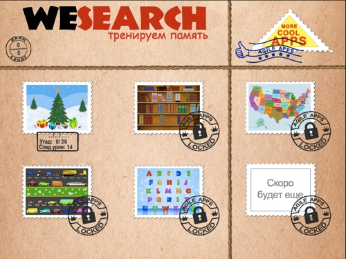wesearch1