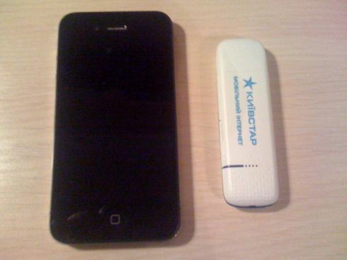 Как сделать модем из айфона 5s