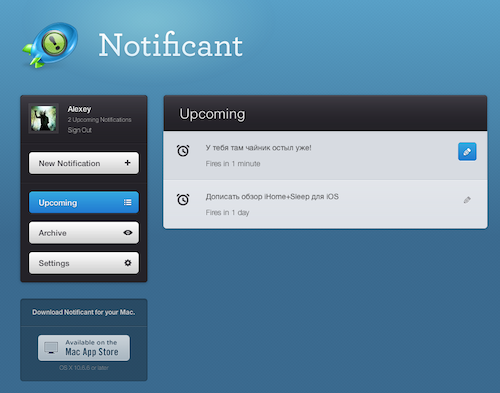 notificant-website