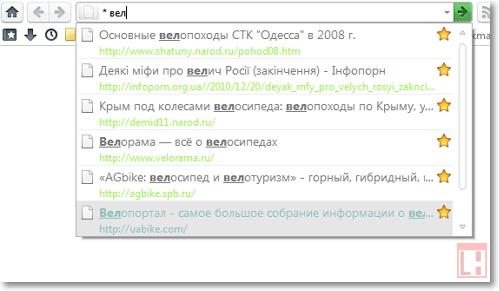 Firefox, закладки, как пользоваться браузером