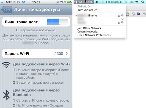 iphone-internet-3