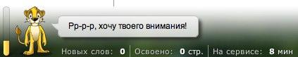 lifehacker.ru, как быстр выучить английский язык, иностранные языки, обучения иностранным языкам