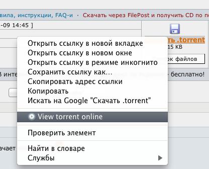 Пиратские rutracker org и Rutor недоступны Roem ru