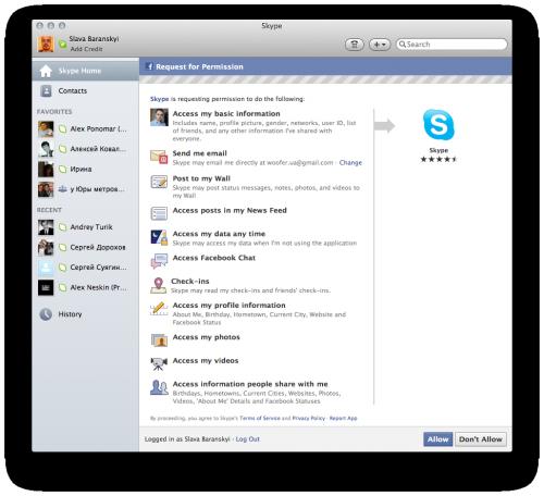 Теперь и Skype для Mac получил интеграцию с Facebook