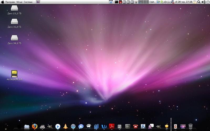 темы для линукс - фото 8
