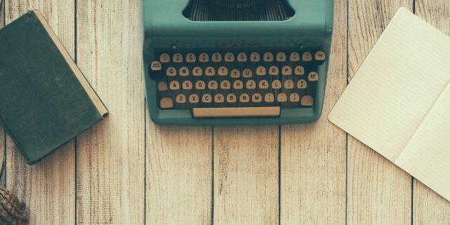 Шпаргалка по программам и сервисам для ведения личного дневника