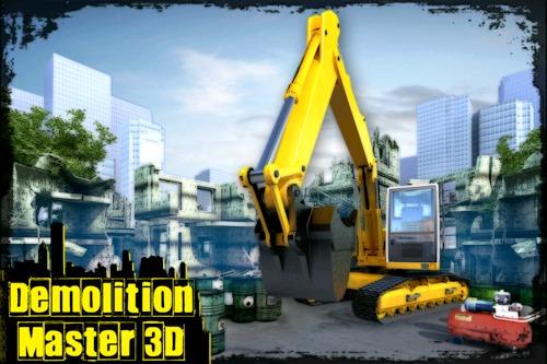 Demolition Master 3D: ломать — не строить (конкурс завершен)