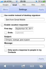 Мобильный Gmail стал еще удобнее!