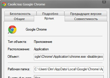Setting shortcut in Google Chrome