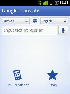 Голосовой переводчик Google заговорил на русском